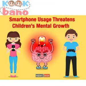 بررسی رشد عواطفی در کودکان: