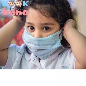 چرا کودک و کودک نوپا نباید ماسک بزنند؟