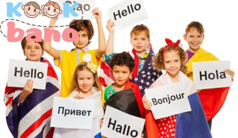 آموزش کودک دو زبانه از بدو تولد تا 3 سالگی کودک