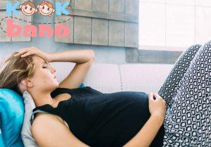عوارض بارداری: