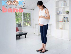 افزایش وزن در دوران بارداری توصیه می شود
